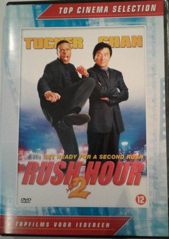Cover van de film 'Rush Hour 2'