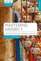 Boek cover Mastering Arabic 1 van Jane Wightwick (Paperback)