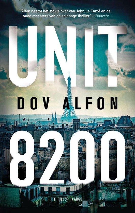 Unit 8200 - Dov Alfon  