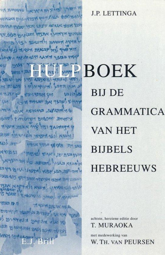 Hulpboek bij de Grammatica van het Bijbels Hebreeuws - t. Muraoka |