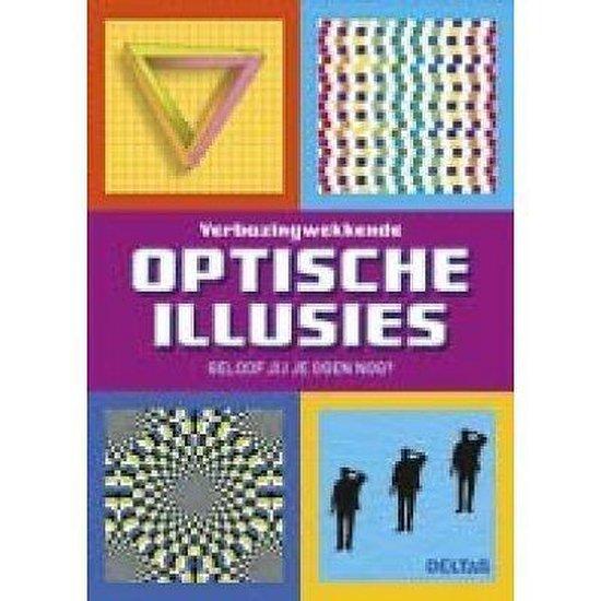 Verbazingwekkende optische illusies - ZNU |