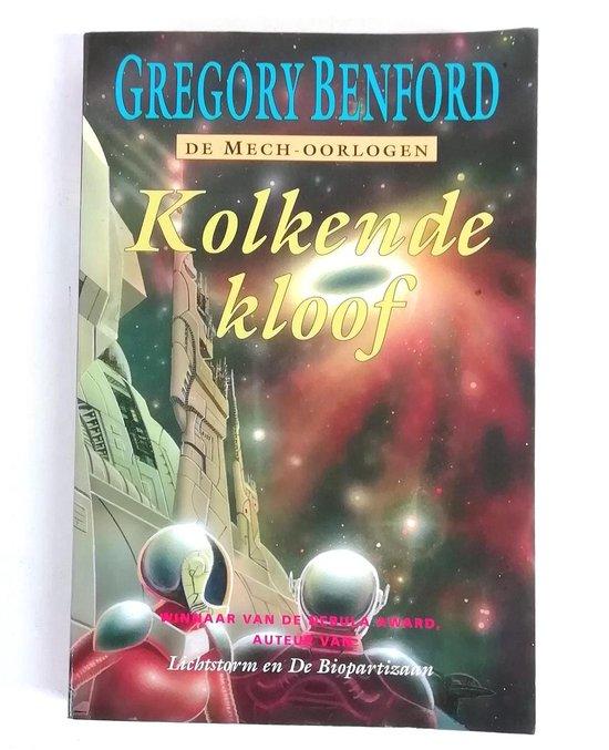 Kolkende kloof - Gregory Benford  