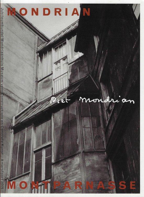 Mondrian - Montparnasse - none  
