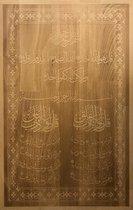 """Islamitische kalligrafie op beukenhout, drie """"Qul"""" soeras  (Soera Ikhlas, Al Falaq, An Naas) - Uniek cadeau - speciale aanbieding - beperkte oplage - eenmalige productie - steun goede doelen door aankoop van dit product - Moslim - Zakath - decoratie"""