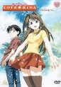 Love Hina - Moving In (Vol.1)