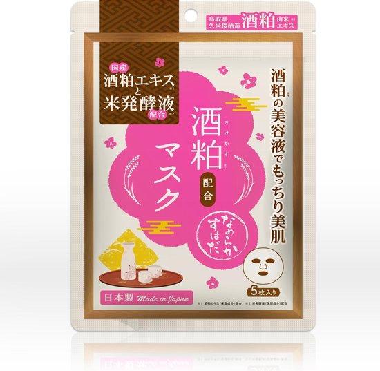 NAKATAKE Japanese Sake Lees Tissue Masker 5 Stuks - Gezichtsmasker verzorging - Vochtigheid-Gehydrateerd-Rituals-sheet mask-face mask