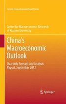 China's Macroeconomic Outlook