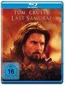 Last Samurai (Blu-ray) (Import)