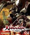 Nobunaga The Fool Pt.1