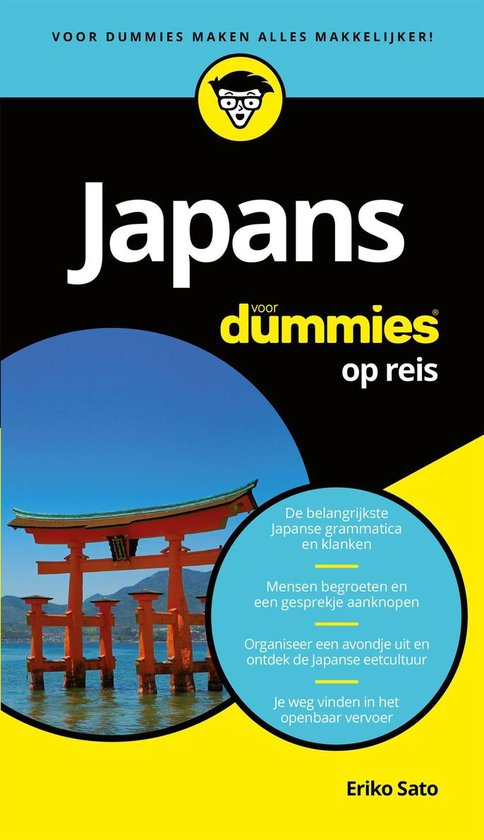 Japans voor Dummies op reis - Fontline |