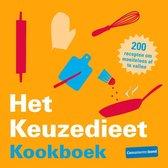 Boek cover Het keuzedieet kookboek van Elisabeth Lange (Paperback)