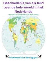 Geschiedenis van elk land over de hele wereld in het Nederlands