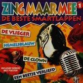 Hollandse Karaoke Smartlappen Vol.1