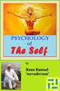 Psychology of The Self