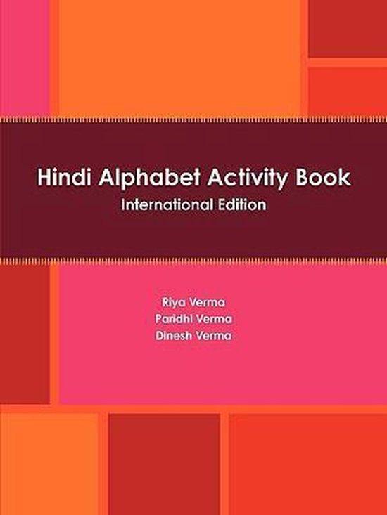 Hindi Alphabet Activity Book International Edition