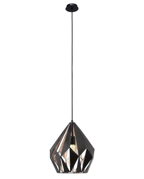 EGLO Vintage Carlton 1 Hanglamp - 1 Lichts - Ø310mm. - Zwart - Koper
