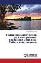 Gidro-klimaticheskie rezhimy rechnykh basseynov Zapadno-Sibirskoy ravniny