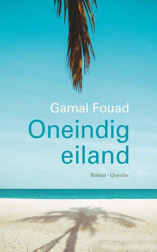 Oneindig eiland - Gamal Fouad |