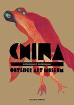 Outsider Art Museum 2 -   China   Outsider Art Museum