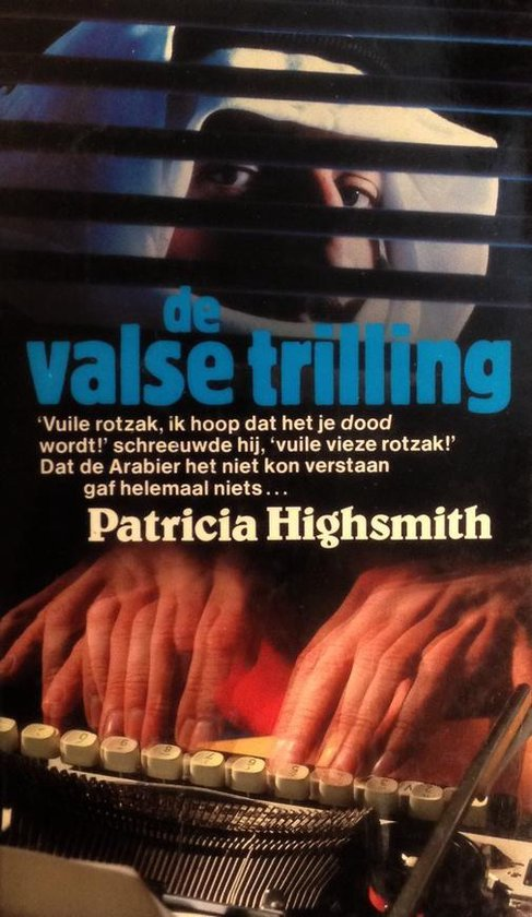 De valse trilling - Patricia Highsmith |