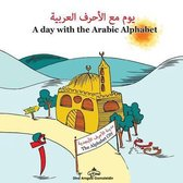 A Day with the Arabic Alphabet