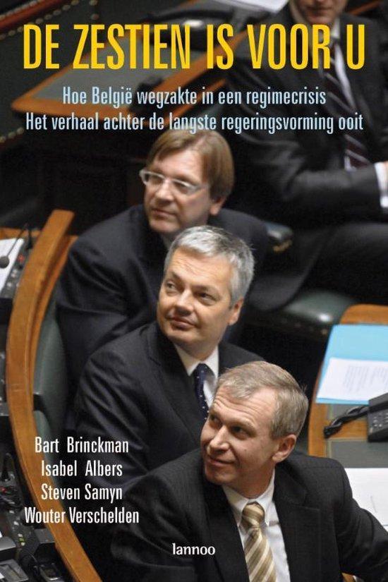 De zestien is voor u - B. Brinckman pdf epub