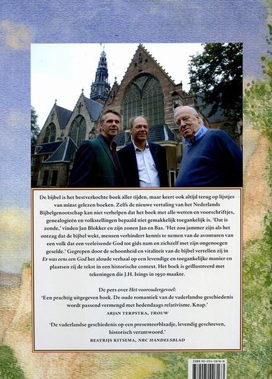 Er Was Eens Een God - Jan Blokker Jr  