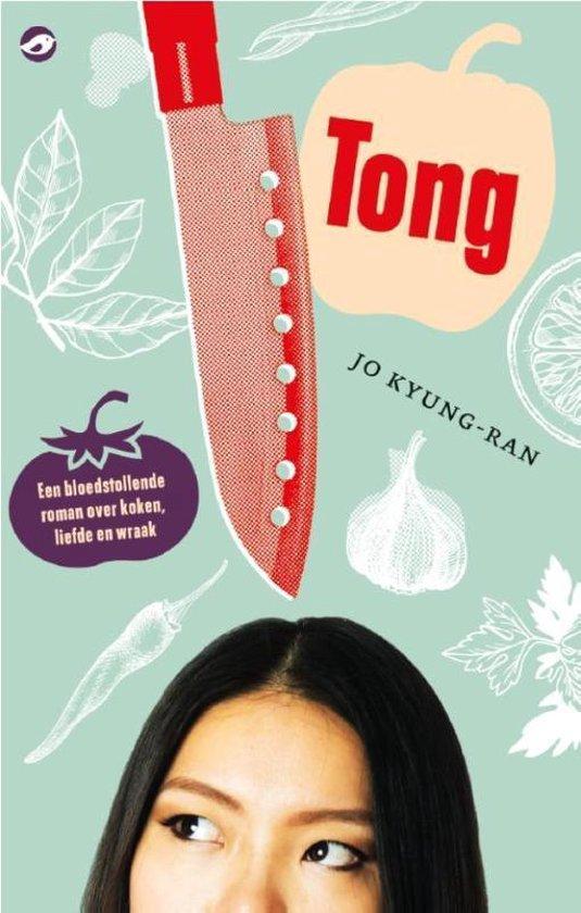 Tong - Jo Kyung-ran