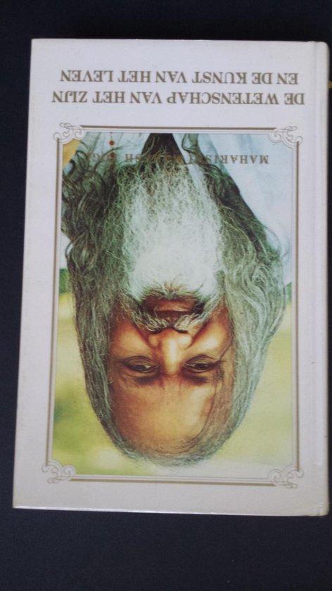 Wetenschap v.h. zyn enz - Maharishi Mahesh Yogi | Fthsonline.com