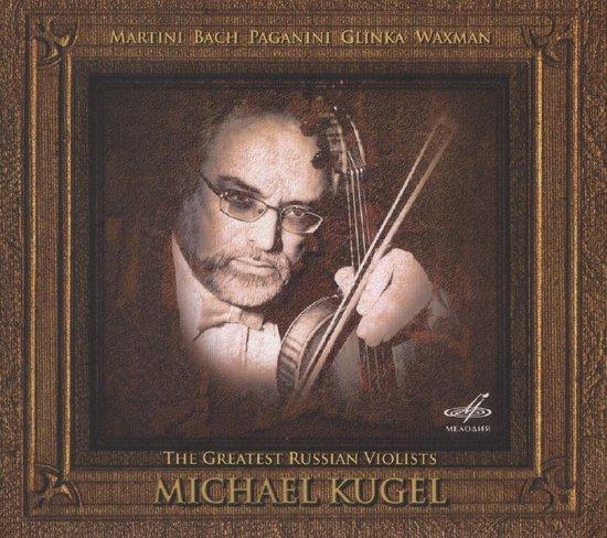 M. Kugel Viola S. Leshchenk - The Greatest Russian Violists: Mich