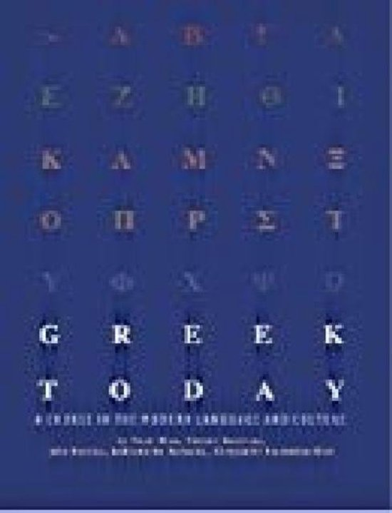 Greek Today Text & Workbook Set