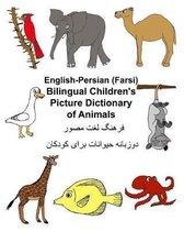 English-Persian/Farsi Bilingual Children's Picture Dictionary of Animals