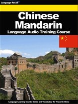 Chinese Mandarin Language Audio Training Course