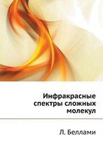 Infrakrasnye Spektry Slozhnyh Molekul