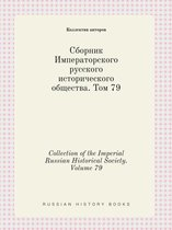 Collection of the Imperial Russian Historical Society. Volume 79