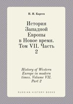 History of Western Europe in Modern Times. Volume VII. Part 2