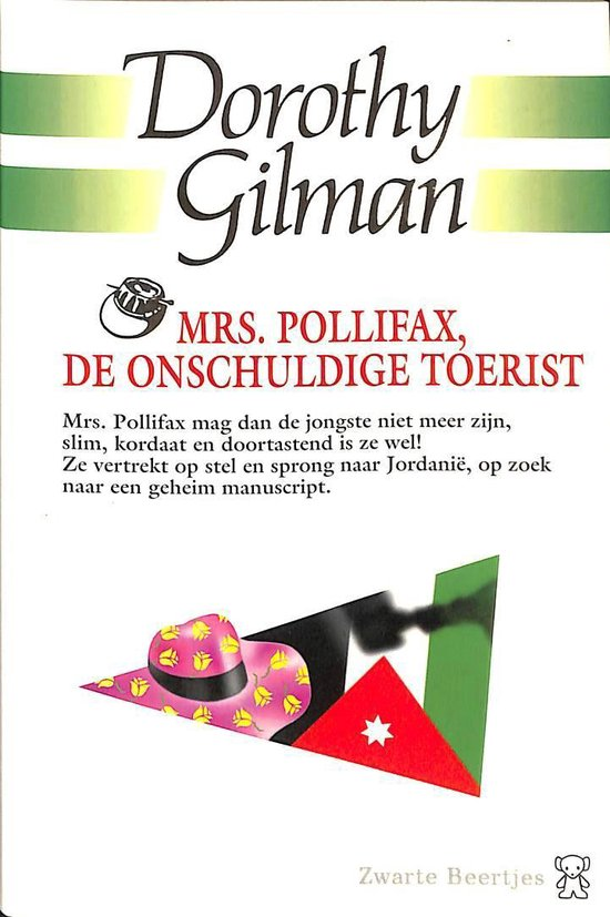 Mrs. pollifax, de onschuldige toerist - Dorothy Gilman  