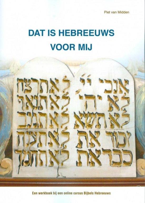 Dat is Hebreeuws voor mij - P.J. van Midden |