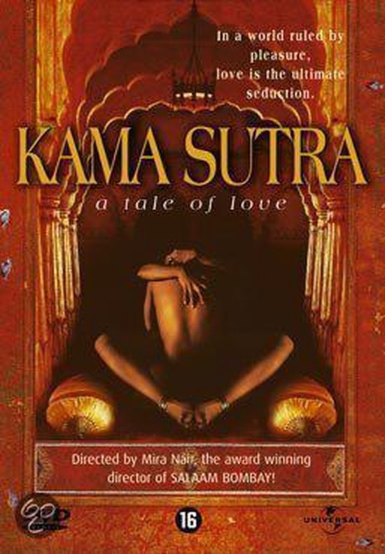 Sutra: a tale of love