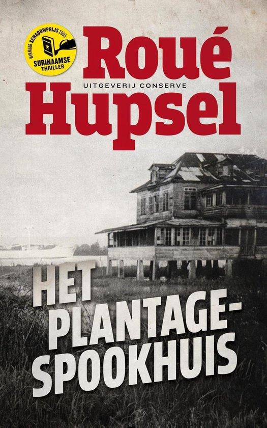 Het plantage-spookhuis - Roué Hupsel  