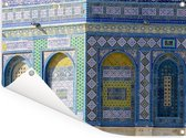 Detail van de Rotskoepel in Jeruzalem Israël Tuinposter 160x120 cm - Tuindoek / Buitencanvas / Schilderijen voor buiten (tuin decoratie) XXL / Groot formaat!