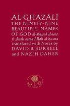 Al-Ghazali on the Ninety-nine Beautiful Names of God