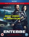7 Days In Entebbe [Blu-ray] [2018]