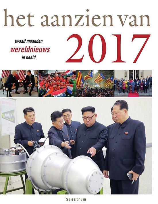 Het aanzien van - Het aanzien van 2017 - Han van Bree |
