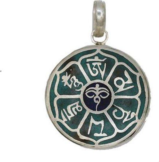 Boeddha ogen hanger turquoise met blauw - 3 cm - M