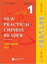 New Practical Chinese Reader vol.1 Textbook