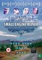Small Engine Repair [2006]