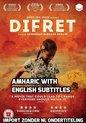 Difret [DVD](import)