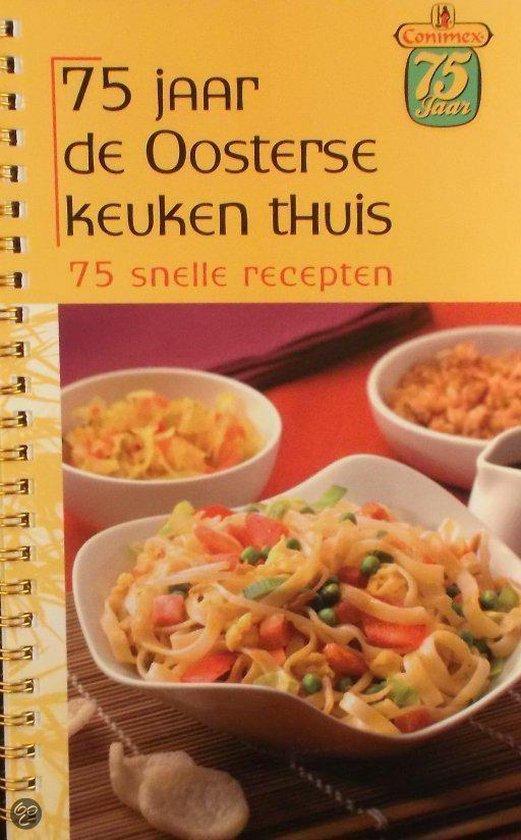 75 jaar De Oosterse keuken thuis - Unilever Nederland |