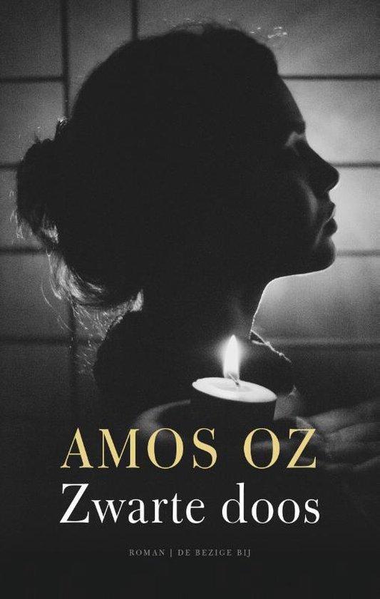 Zwarte doos - Amos Oz |